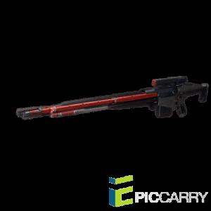 Tatara Gaze (Energy Sniper Rifle)