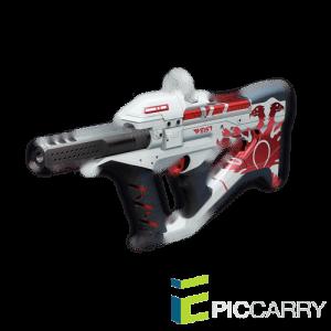 The Recluse (Energy Submachine Gun)