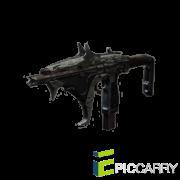 Tarrabah (Exotic Submachine Gun)