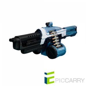 Avalanche Legendary Machine Gun